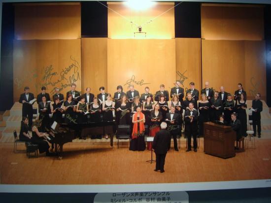 Michel CORBOZ et l'Ensemble Vocal de Lausanne Tokyo 2008
